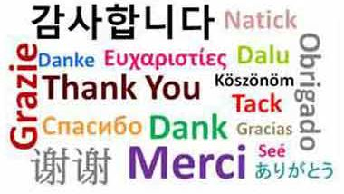 Languages That Give You The Best Chance To Broaden Your Career