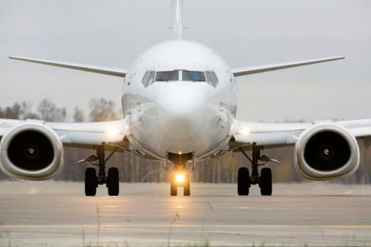 Why Airlines Aren't Profitable