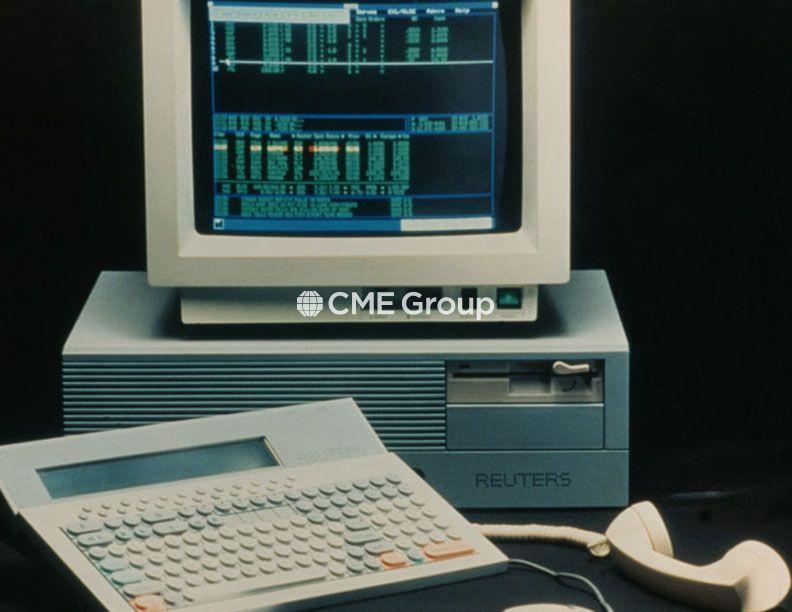 Early CME Globex Terminal