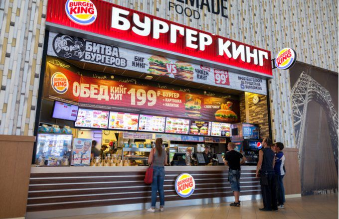 burger king russia launches new cryptocurrency