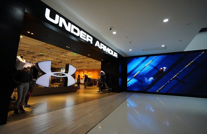 under armour splits stock two