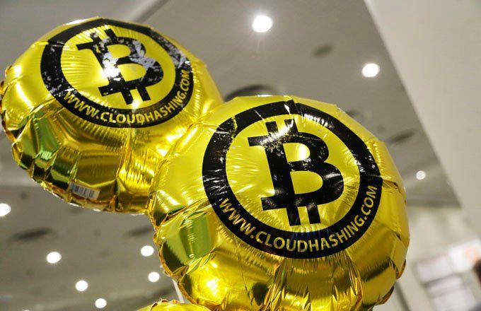 maquina mineral bitcoins definition