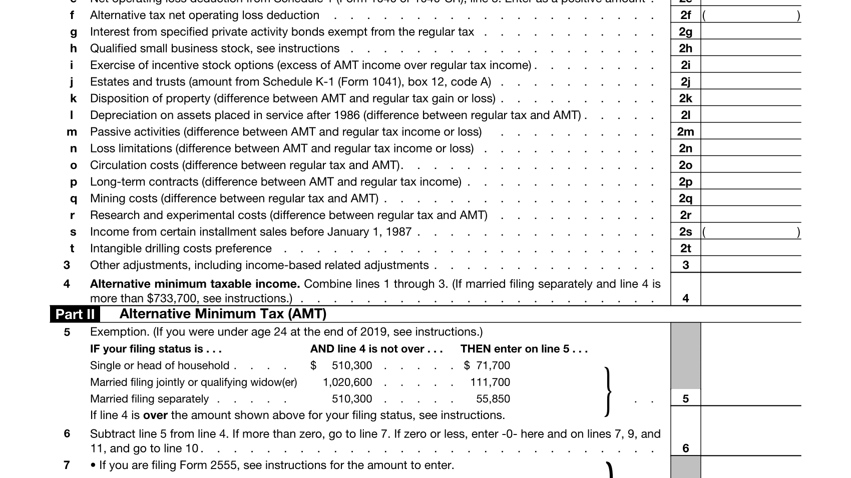 Form 6251 Definition