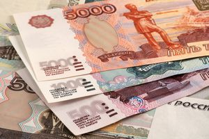 Russian money in a pile