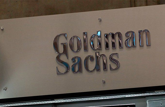 Corporate credit investment fund goldman sachs wukensee pension and investments