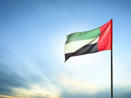 AED (United Arab Emirates Dirham)