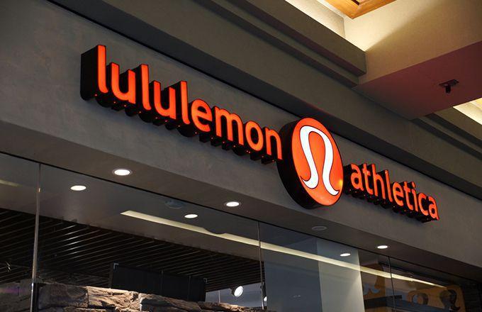 Lululemon Exchange Policy
