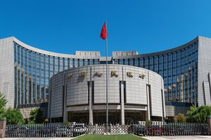 China's central bank, The People's Bank of China.