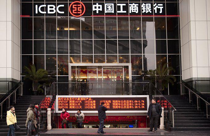 Tesla Careers Login >> The 4 Biggest Chinese Banks