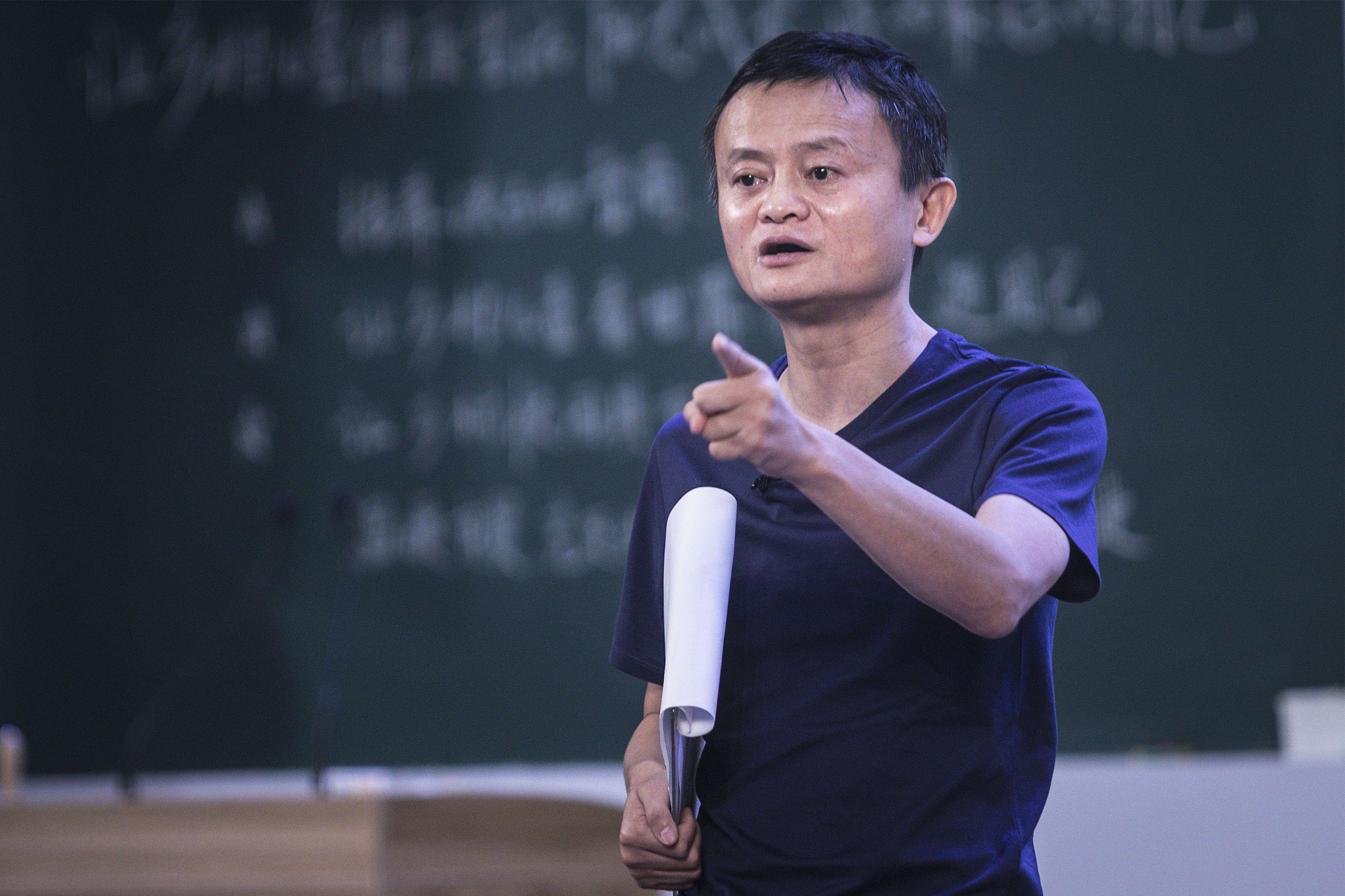Jack Ma's Worth and Influence