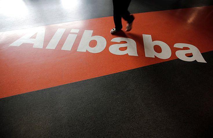 Understanding the Alibaba Business Model