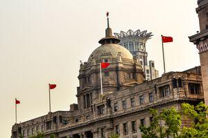 HSBC Building The Bund Shanghai China