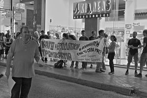Working-class political protest in the northern suburb of Halandri in Athens, Greece