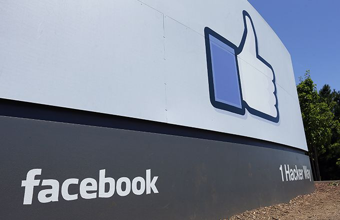 Image result for Facebook Stock Could Test 2018's All-Time High