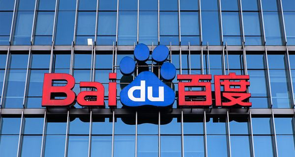Image of Baidu sign