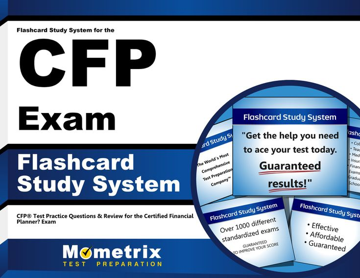 The Key To CFP Exam Success