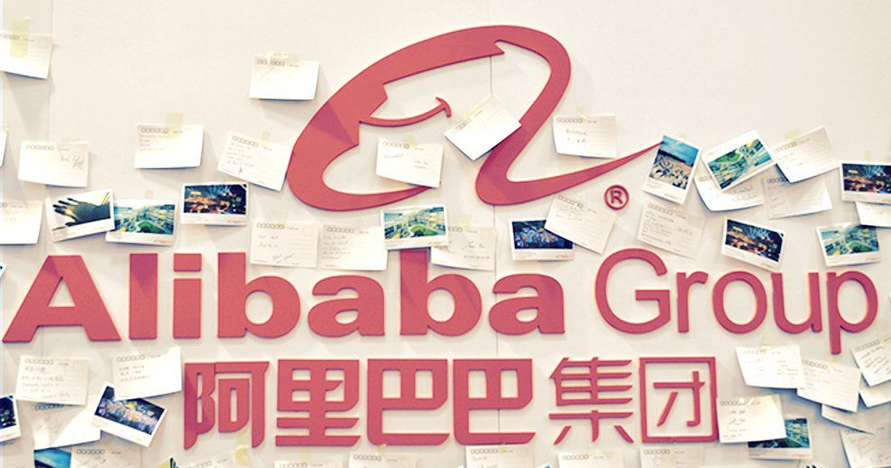 How Alibaba Makes Money Core E Commerce Cloud Computing Digital Media And Entertainment The company operates its business through three segments. how alibaba makes money core e
