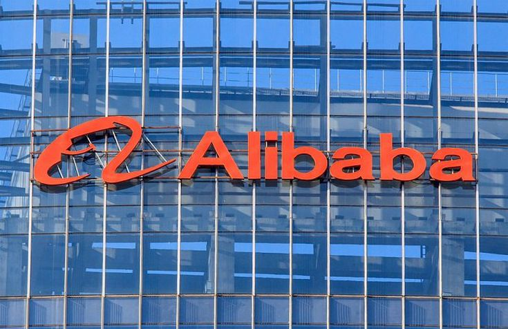 688f8abddf Alibaba to Sell Cars Via Vending Machines