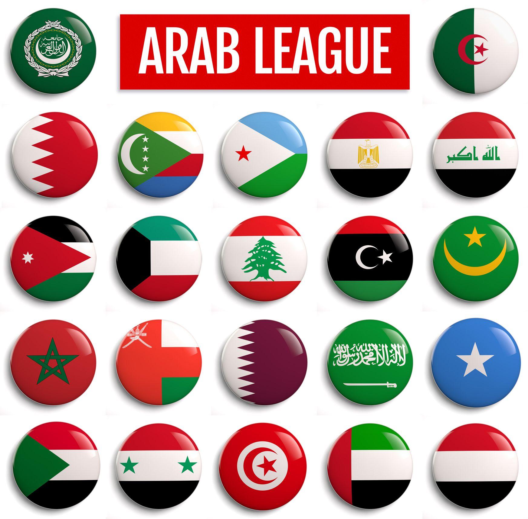 Arab League Definition