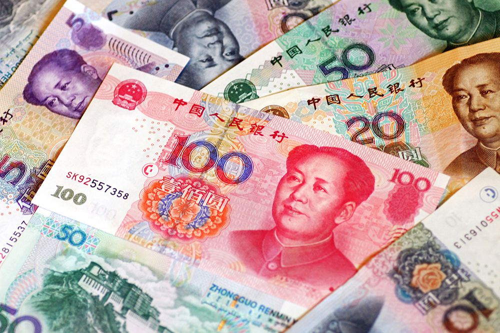 Why Is the Chinese Yuan Pegged?