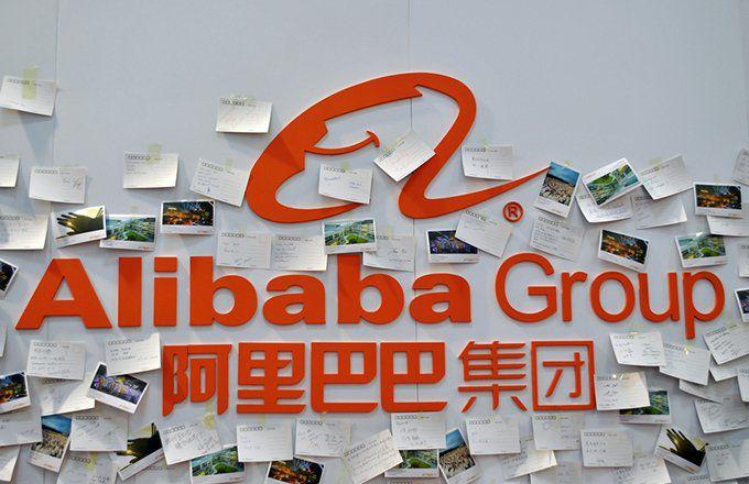 The Top 5 Alibaba Shareholders