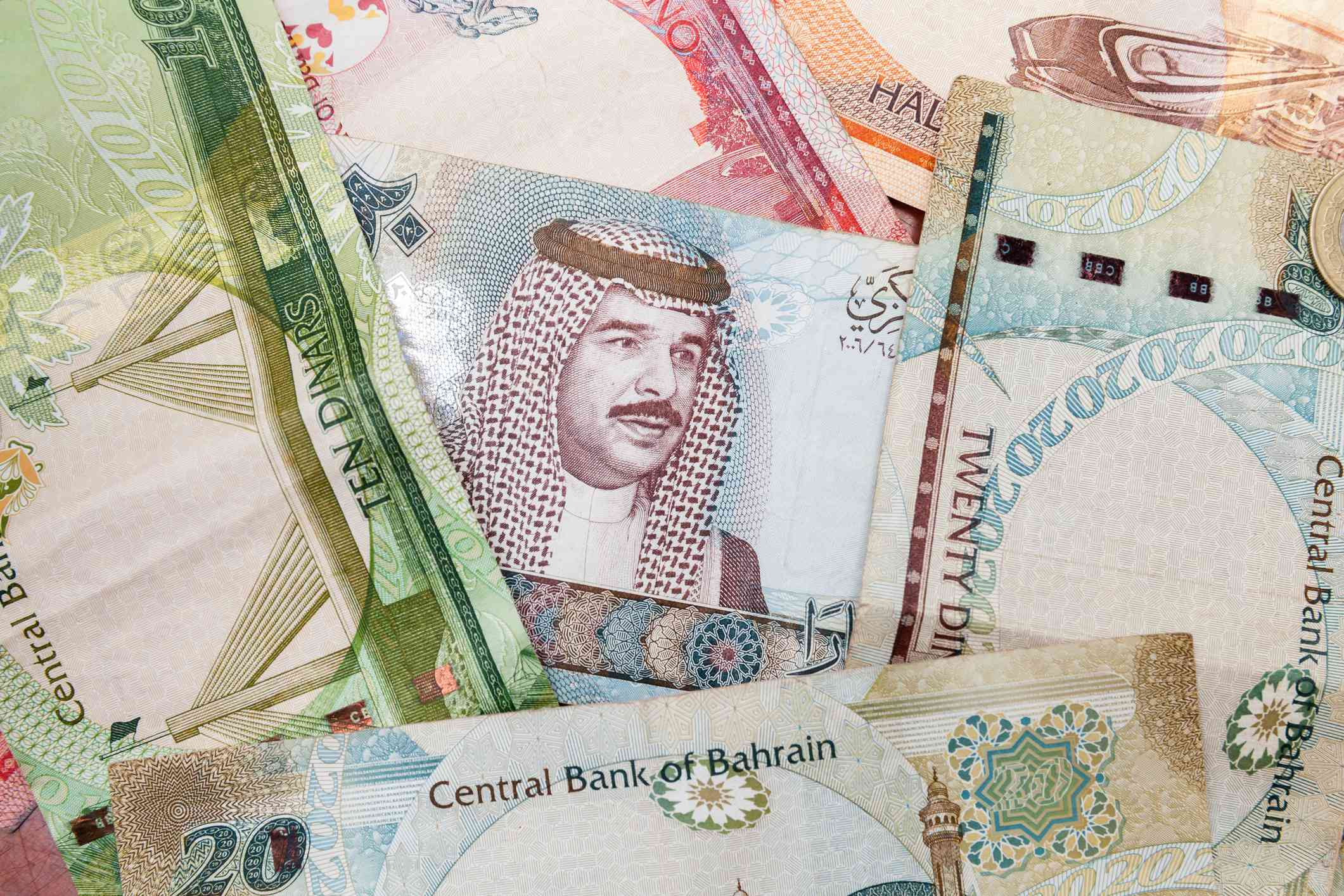 Bahrain banknotes
