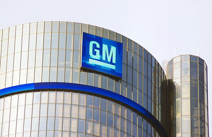 How Does GM Make Its Money?