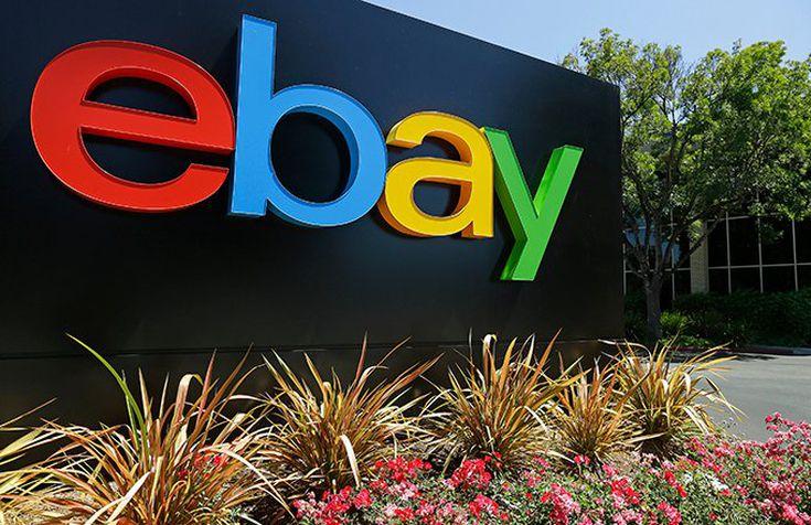 The Top 4 eBay Shareholders (EBAY)