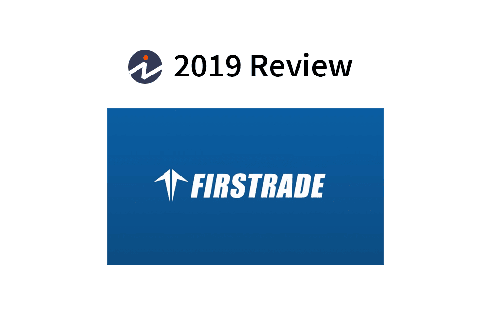 first trade review